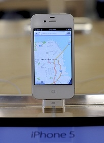 Excitement over the new iPhone 5 has been tempered by Apple's admission that its mapping app is fraught with imperfection.