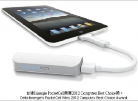 PocketCell: a simple, well thought-out and well-executed mobile charging solution wins a top prize at Computex.